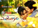 Endendigu Is A Pure Committed Love Thriller Imran Sardhariya
