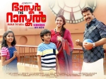 Mammootty Bhaskar The Rascal First Teaser Is Out