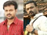 Kunchacko Boban Jayasurya For Rajesh Pillai