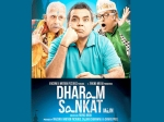 Dharam Sankat Mein Movie Review Paresh Rawal Annu Kapoor Naseeruddin Shah