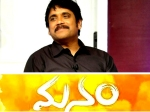 Nagarjuna S New Business Titled Manam