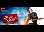 Ajai Rao Is On A High The Actor Is A Second Hand Lover