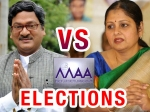 Maa Elections Result On Friday Rajendra Prasad Jaya Sudha