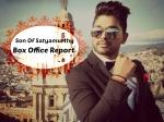 Box Office Report Son Of Satyamurthy Day 6 Collections Allu Arjun Trivikram Samantha