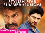 Son Of Satyamurthy First Week Collections Box Office Report Allu Arjun