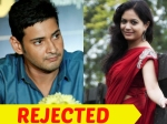 Omg Singer Sunitha Declined Mahesh Babu S Offer