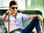 Shocking Mahesh Babu To Skip Taana Celebrations