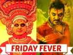 Top 10 Reasons To Watch Ganga And Uttama Villain Kamal Haasan