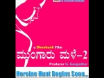 Heroine Hunts Stars For Shashank Mungaru Male Two