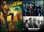 Gabbar Is Back Box Office Predictions To Beat Furious 7 Avengers Age Of Ultron