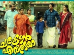 Dileep Chandrettan Evideya Movie Critics Review