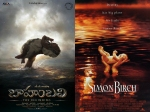 Caught Baahubali Poster Copied From A Hollywood Movie