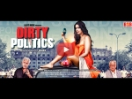 Dirty Politics Full Movie For Free Mallika Sherawat On Filmibeat