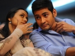 Mahesh Babu To Start A Production House Soon