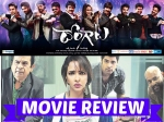Dongata Movie Review Lakshmi Manchu Dongaata