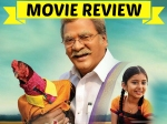 Daagudumootha Dandakor Movie Review Rajendra Prasad Krish Jagarlamudi