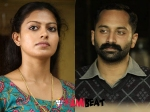 Fahadh Faasil And Anusree In Maheshinte Prathikaram