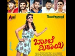 Bombay Mittai Movie Review A One Time Watch