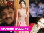 Celebrities At Manchu Manoj Pranathi Reddy Sangeet Bash