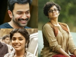 Prithviraj And Rima Kallingal Are My Inspirations Parvathy