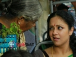 Cops Suspended For Watching 36 Vayadhinile In Theatre