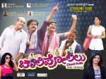 Tulu Movie Chaali Polilu Celebrates 200 Days Big Fm Congratulates The Team