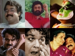 Mohanlal Birthday Special 10 Interesting Facts About The Actor