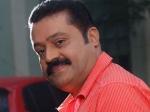 Suresh Gopi To Be National Film Development Corporation Chairman