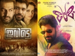 Movies To Watch Out This Weekend Ivide Premam