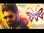 Nivin Pauly Premam Viewers Expectations