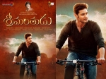 Mahesh Babu First Look As Srimanthudu