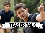 Mahesh Babu Srimanthudu Teaser Sets Expectations High