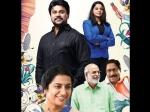 Dileep Love 24x7 Official Teaser Review
