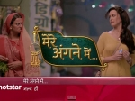 New Show Star Plus Mere Angne Mein Promising Trailer First Look