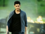 Shocking Mahesh Babu Is Not Best Actor