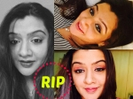 Rare And Recent Pictures Of Aarti Agarwal