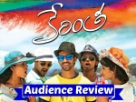 Kerintha Audience Review Live Updates Dil Raju Tejeswi Madivada