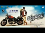 Vajrakaya Live Audience Review