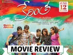 Kerintha Movie Review Tejeswi Madivada Sumanth Ashwin Dil Raju Plot Story Rating