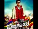 After Rana Vikrama And Ranna Shivarajkumar Vajrakaya Sets The Charts On Twitter