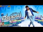 Vajrakaya Second And Third Day Box Office Collection