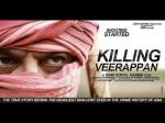 First Look Of Shivarajkumar From Killing Veerappan Goes Viral