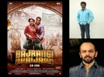 Hot Topic After Bajrangi Bhaijaan Rockline Venkatesh To Produce Rohit Shetty Next