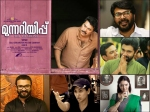 nd Britannia Filmfare Awards South Malayalam Winners List