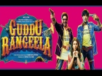 Guddu Rangeela 1st Weekend Sunday Box Office Collection Business Report