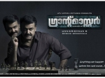 No Sequel For Mohanlal Grandmaster