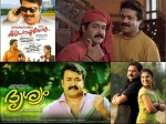 Malayalam Movies Remade In Multiple Languages