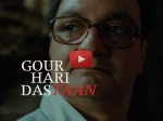 Gour Hari Dastaan The Freedom File Official Trailer