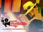 Balachandra Menon Back With Njan Samvidhanam Cheyyum