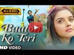 All Is Well New Song Baaton Ko Teri Arijit Singh Voice Abhishek Bachchan